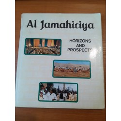 Al Jamahiriya - horizons and prospects