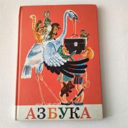 Azbuka - ako učiť 6-ročné dieťa abecedu